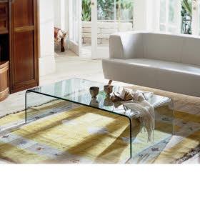 Tavolino Da Salotto Moderno Prezzi.Tavolini Da Salotto Moderni Classici Tavolino Legno E Vetro